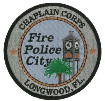 CIty Police Emblem
